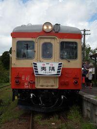 Isumi_kiha52_20110917_07