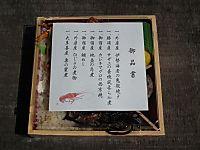 Isumi_rail_20110917_17