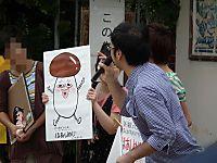 Choshi20110919_23