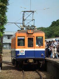 Choshi20110919_27