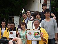 Choshi20110919_32