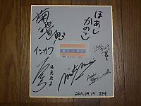 Choshi20110919_33