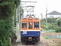 Choshi20110919_34