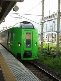 Aimori20111001_33