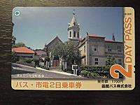 Aimori20111002_01