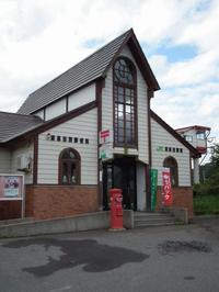 Aomori20111003_22