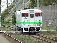 Aomori20111003_23