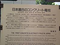 Aomori20111003_32