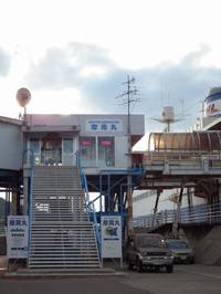 Aomori20111003_40