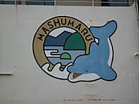 Aomori20111003_44