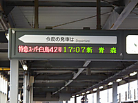 Aomori20111003_47