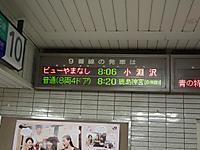 Kasima_20111015_01