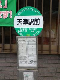 Minami_boso_20111016_04