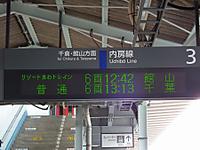 Minami_boso_20111016_26