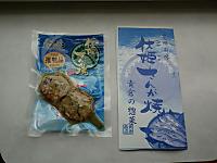 Minami_boso_20111016_48