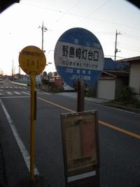 Minami_boso_20111016_62