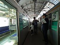 Hamarin20111029_02