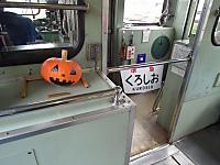 Isumi_kiha52_20111030_07