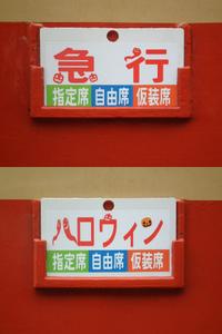 Isumi_kiha52_20111030_11