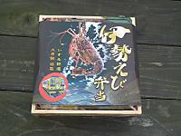 Isumi_rail_20111030_09