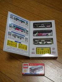 Tokyu20111029_01