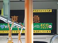 Tokyu20111029_18