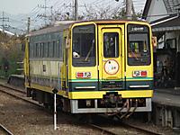 Isumi_moomin20111104_06