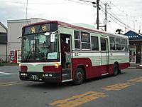 Ooyama20111105_01