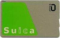 Suica20111117_03