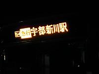 Yamaguchi20111118_04