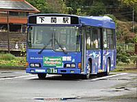 Yamaguchi20111119_05
