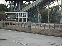Yamaguchi20111119_28