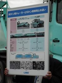 Yamaguchi20111119_31