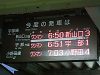 Yamaguchi20111120_01