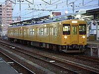 Yamaguchi20111120_02
