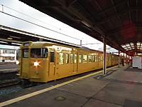 Yamaguchi20111120_04