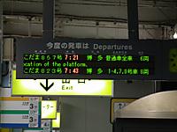 Yamaguchi20111120_05