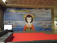 Yamaguchi20111120_12