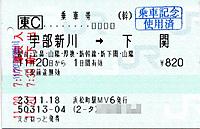 Yamaguchi20111120_14
