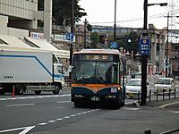Yamaguchi20111120_20