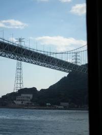 Yamaguchi20111120_26
