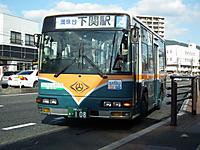 Yamaguchi20111120_29