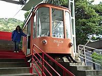 Yamaguchi20111120_32