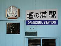 Yamaguchi20111120_33