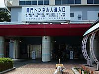 Yamaguchi20111120_41