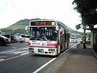 Yamaguchi20111120_45