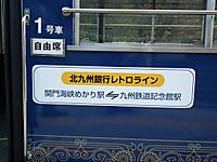 Yamaguchi20111120_50