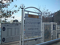 Yamaguchi20111120_53