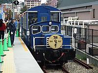 Yamaguchi20111120_54