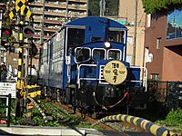 Yamaguchi20111120_64
